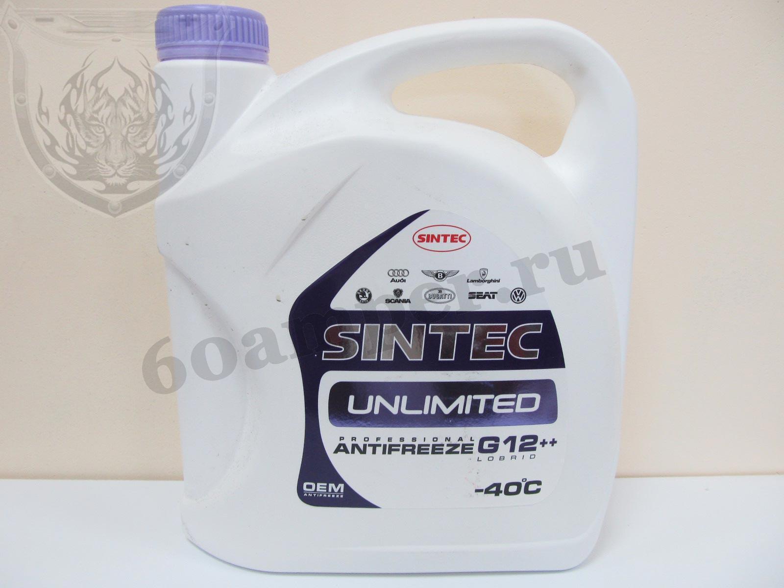 Sintec UNLIMITED (G12++) 5кг
