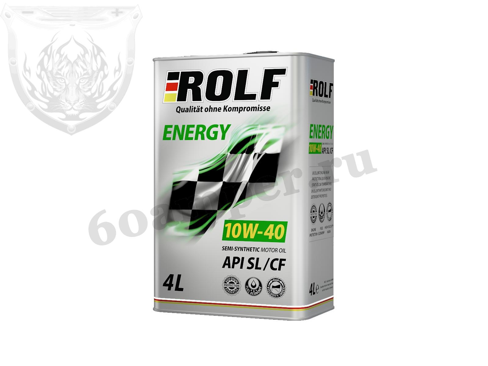 ROLF Energy SAE 10W40 API SL/CF п/синт 4л
