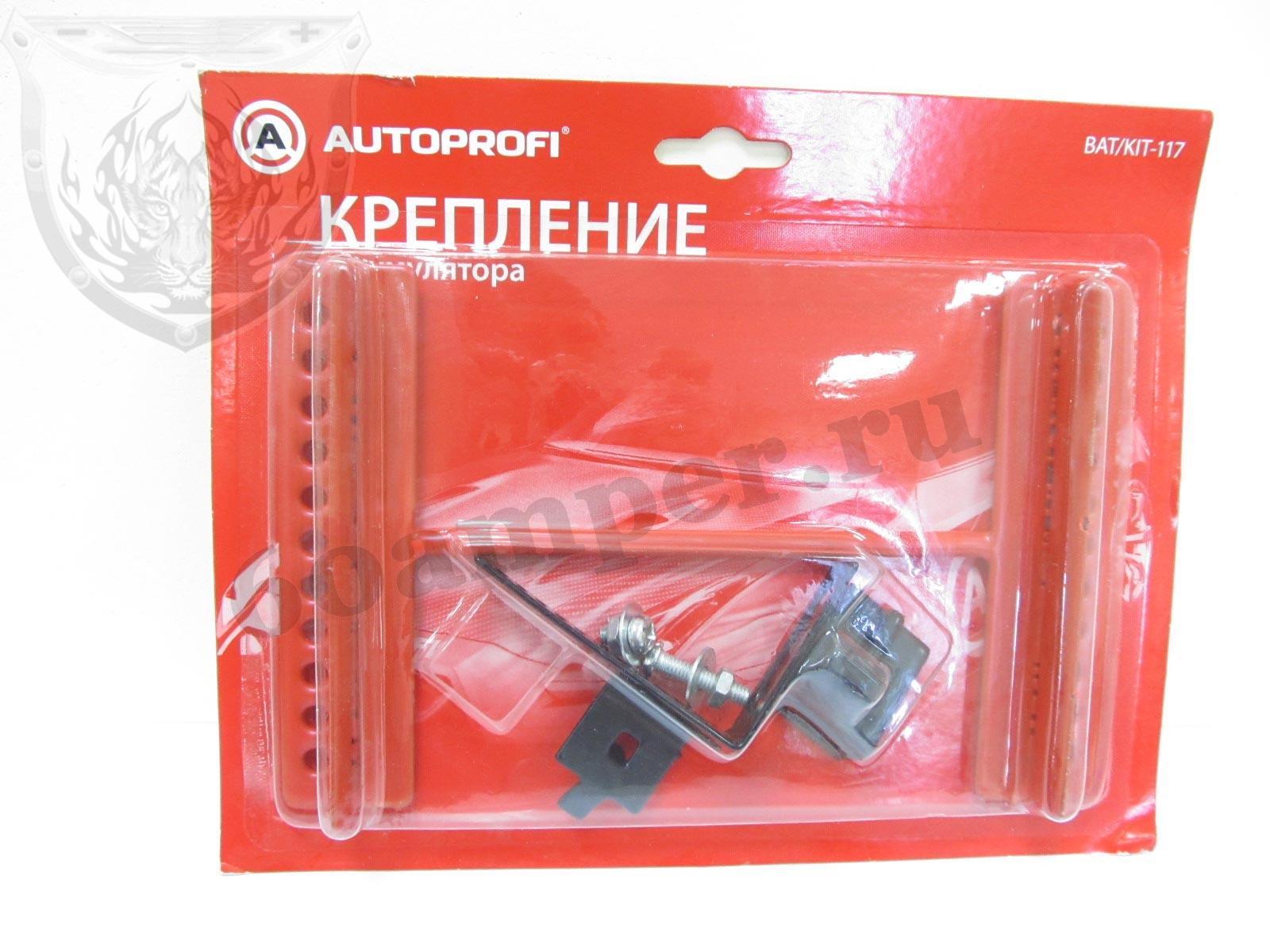AUTOPROFI 117