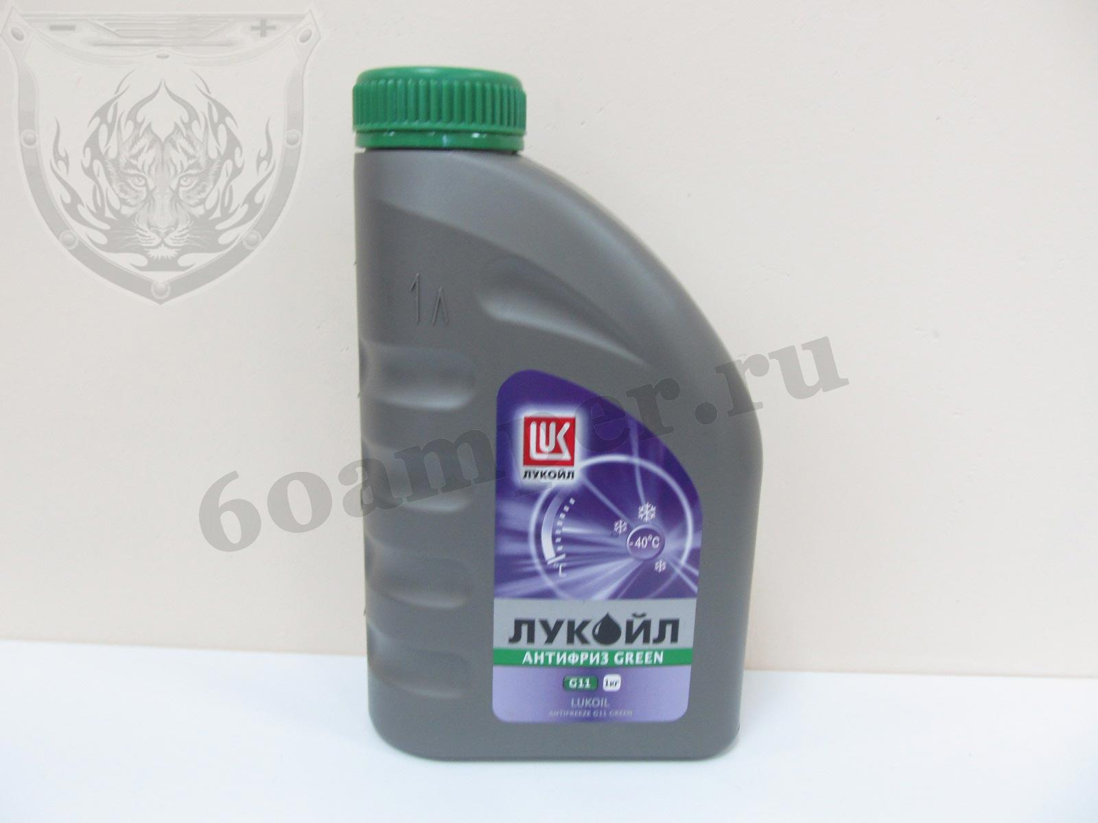 LUKOIL G11 Green 1кг