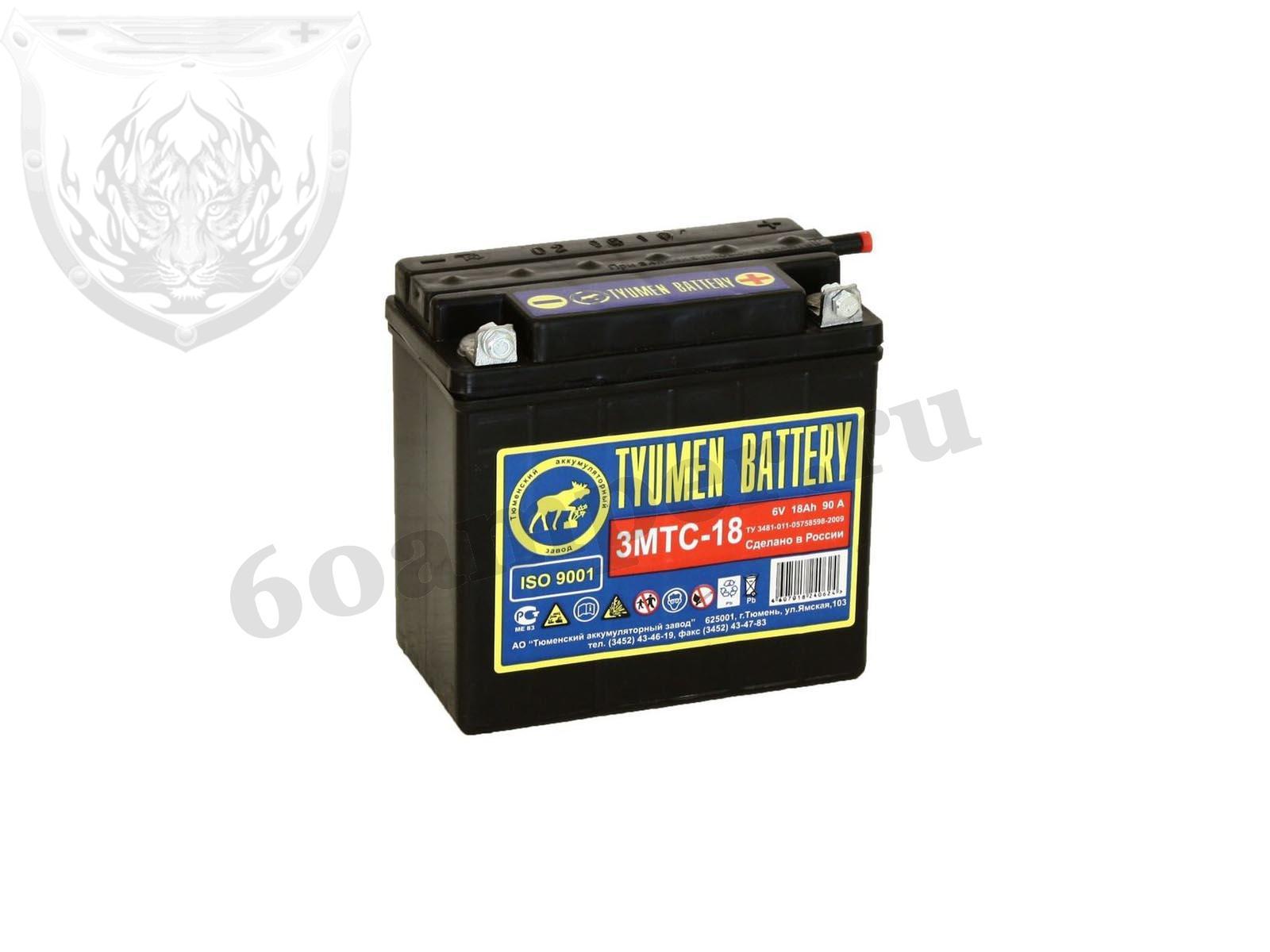 Тюмень 3МТС-18 А/ч 6 Вольт Обратный ЛИДЕР сухозаряженный без электролита