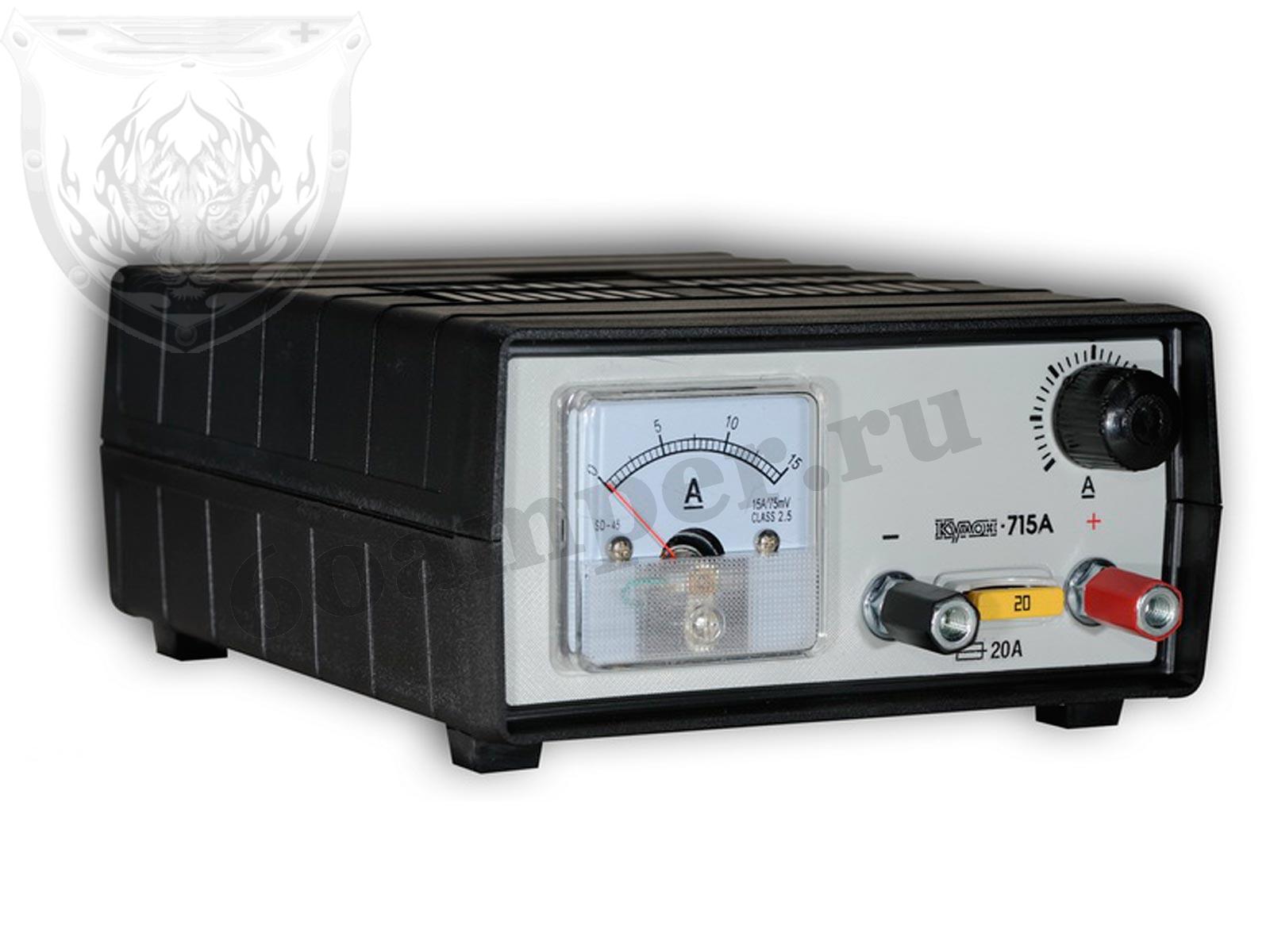 Кулон 715 A (стрелочный индикатор) ток заряда до 15А