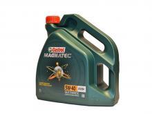 CASTROL Magnatec 5w40 синтетика 4л. (15C9E0)