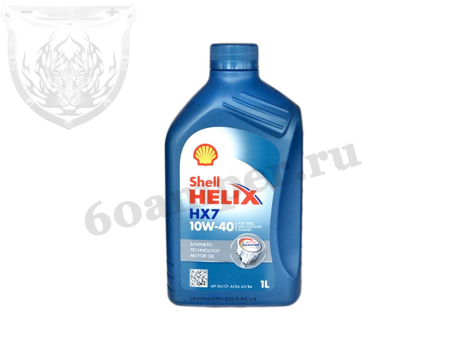 SHELL Helix HX7 10W40 SN/CF полу-синтетика 1л. (550040312)